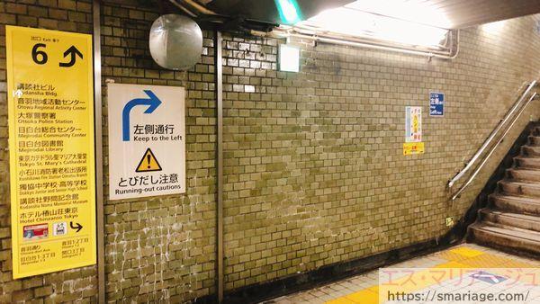 護国寺駅・6番出口