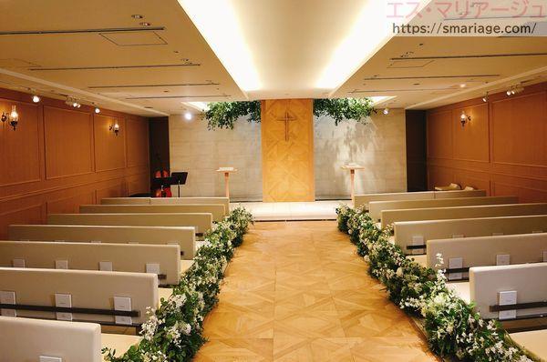 Chapel TENKEI