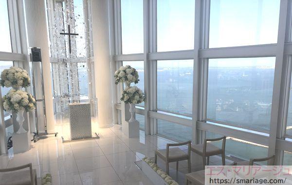 スカイチャペル1階