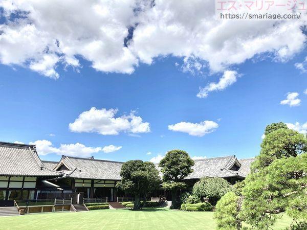 旧赤坂仮皇居御会食所