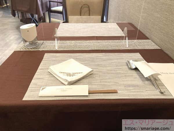 竹游林の席